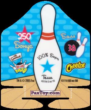PaxToy.com - 02 из 50 Кегля - Балл 30 - 100% Барт Тема 2 из 10 - Бартмэн (Сторна-back) из Cheetos: Симпсоны Термоядерный Боулинг