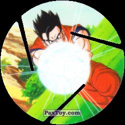 PaxToy 020 Gohan   Blast