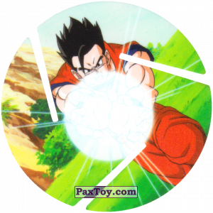 PaxToy.com - 020 Gohan - Blast из Sabritas: Dragon Ball Z XFERAS Tazos
