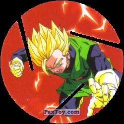 PaxToy 021 Super Saiyan Gohan   Attack