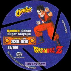PaxToy.com - 021 Super Saiyan Gohan - Attack (Сторна-back) из Sabritas: Dragon Ball Z XFERAS Tazos