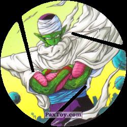 PaxToy 025 Piccolo