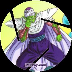 PaxToy 026 Piccolo
