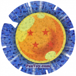 PaxToy 04 30 Four Star Dragon Ball