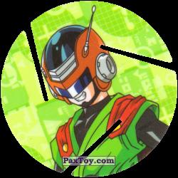 PaxToy 046 Gran Sayaman