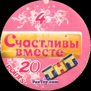 PaxToy.com - 04 Даша Букина обнимается (Сторна-back) из Счастливы вместе Фишки