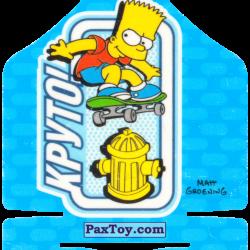PaxToy 05 из 50 Кегля   Балл 50   Барт Круто