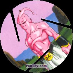 PaxToy 062 Buu