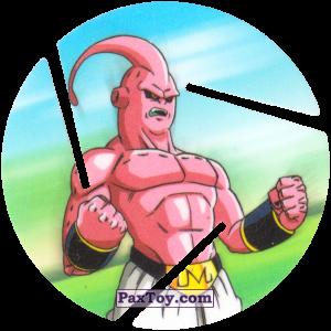 PaxToy.com  Фишка / POG / CAP / Tazo 063 Buu - Power из Cheetos: Dragon Ball Z XFERAS Tazos