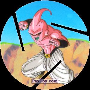 PaxToy.com  Фишка / POG / CAP / Tazo 066 Buu - Punch из Cheetos: Dragon Ball Z XFERAS Tazos
