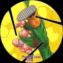PaxToy 067 Tenshinhan