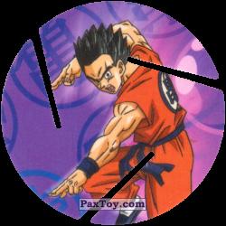 PaxToy 068 Yamcha