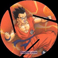 PaxToy 069 Yamcha   Punch