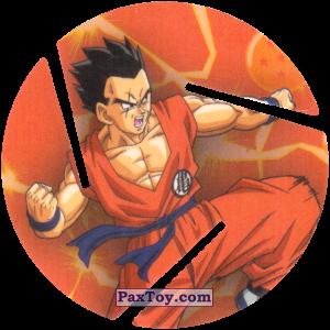 PaxToy.com  Фишка / POG / CAP / Tazo 069 Yamcha - Punch из Cheetos: Dragon Ball Z XFERAS Tazos