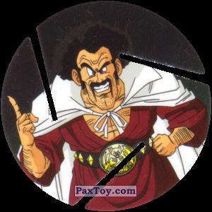 PaxToy.com  Фишка / POG / CAP / Tazo 072 Mr. Satan из Cheetos: Dragon Ball Z XFERAS Tazos