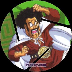 PaxToy.com  Фишка / POG / CAP / Tazo 073 Mr. Satan - Surprised из Cheetos: Dragon Ball Z XFERAS Tazos