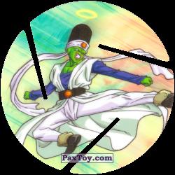 PaxToy 077 Paikuhan   Kick
