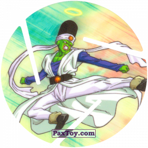 PaxToy.com  Фишка / POG / CAP / Tazo 077 Paikuhan - Kick из Cheetos: Dragon Ball Z XFERAS Tazos