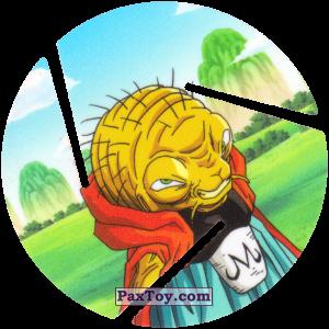 PaxToy.com  Фишка / POG / CAP / Tazo 079 Babidi из Cheetos: Dragon Ball Z XFERAS Tazos