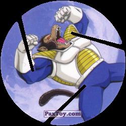PaxToy 080 Vegeta Mono