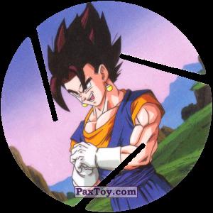 PaxToy.com  Фишка / POG / CAP / Tazo 086 Vegito - Smile из Cheetos: Dragon Ball Z XFERAS Tazos