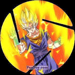 PaxToy.com  Фишка / POG / CAP / Tazo 087 Vegito - Super Saiyajin из Cheetos: Dragon Ball Z XFERAS Tazos