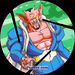 PaxToy.com  Фишка / POG / CAP / Tazo 090 Davura - Mockery из Cheetos: Dragon Ball Z XFERAS Tazos