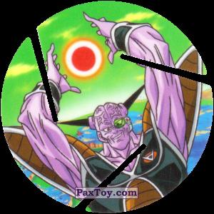 098 Ginyu - Blast