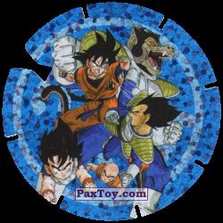 PaxToy 18 30 Raditz   Sayayin