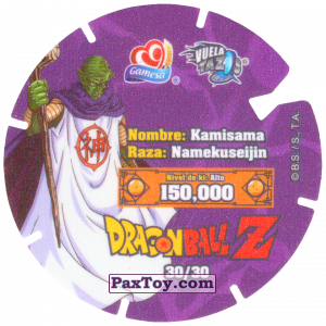 PaxToy.com - Фишка / POG / CAP / Tazo 30/30 Kamisama - Namekuseijin (Сторна-back) из Gamesa: Dragon Ball Z - Vuela Tazos Prismatic