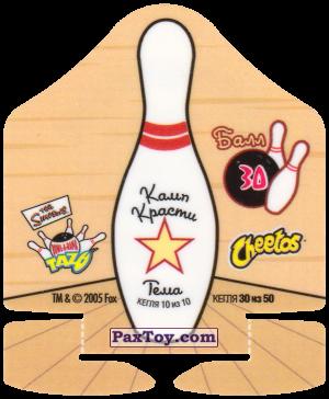 PaxToy.com - 30 из 50 Кегля - Балл 30 - Камп Красти Тема 10 из 10 - Столовка (Сторна-back) из Cheetos: Симпсоны Термоядерный Боулинг