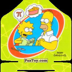PaxToy 32 из 50 Кегля   Балл 70   Термоядерная семейка Тема 2 из 10   Пи (Пирог)