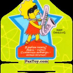 PaxToy 36 из 50 Кегля   Балл 40   Термоядерная семейка Тема 6 из 10   Джаз