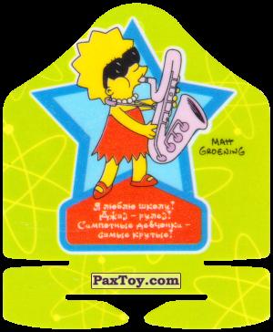 PaxToy.com  Вкладыш, Игровая еденица 36 из 50 Кегля - Балл 40 - Термоядерная семейка Тема 6 из 10 - Джаз из Cheetos: Симпсоны Термоядерный Боулинг