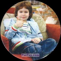 PaxToy 41 Сема ОК!