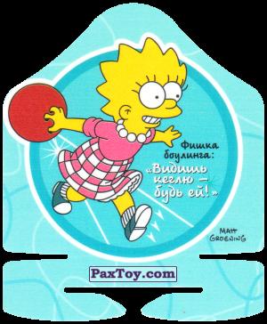 PaxToy.com  Вкладыш, Игровая еденица 43 из 50 Кегля - Балл 20 - Боул-Бум Тема 3 из 10 - Фишка боулинга из Cheetos: Симпсоны Термоядерный Боулинг