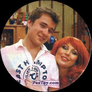 PaxToy.com - 44 Даша и Рома из Счастливы вместе Фишки