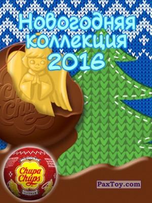 PaxToy Choco Balls   Новогодняя коллекция 2016 logo tax 2