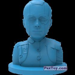PaxToy 13 Небула