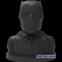 PaxToy 14 Черная пантера
