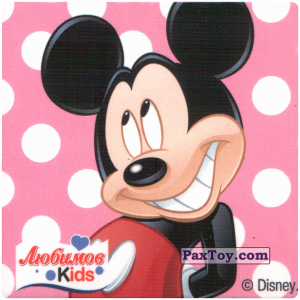 PaxToy.com - 01 Mickey Mouse из Любимов Kids: Disney Mickey Mouse