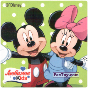 PaxToy.com - 03 Mickey Mouse and Mini Mouse из Любимов Kids: Disney Mickey Mouse