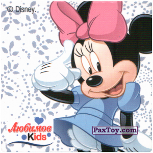 PaxToy.com - 10 Mini Mouse из Любимов Kids: Disney Mickey Mouse
