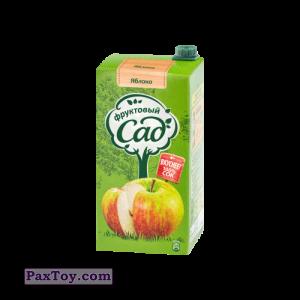 PaxToy.com - 02 Нектар - Фруктовый Сад из Лента: Мини Лента 3