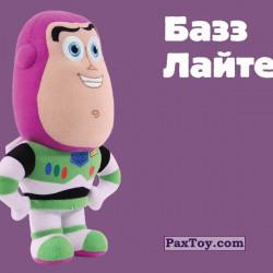 PaxToy 03 Базз Лайтер