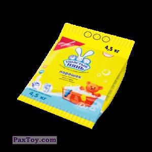 PaxToy.com  Игрушка, Фигурка 03 Корм для животных - Ушастый Нянь из Лента: Мини Лента 3