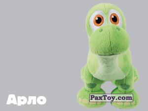 PaxToy.com - 06 Арло из Billa: Плюшевая команда