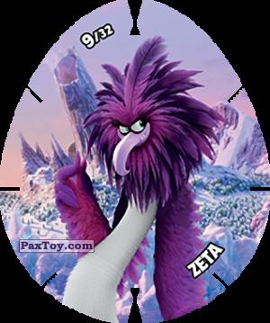 PaxToy.com - 09/32 ZETA из Carrefour: Angry Birds 2