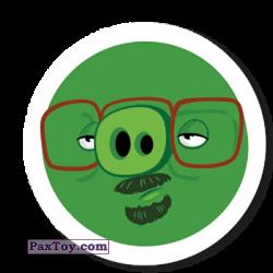 PaxToy 14 Гаррі