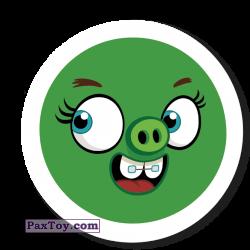 PaxToy 15 Кортні